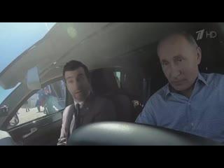 Микро-блог ценителя истории 5 Сентября 2020 года Владимир Путин.MOV