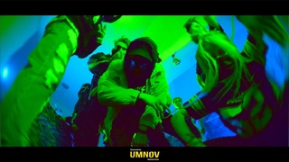 R1FMABES FEAT TILLS - СОСЕДИ (directed by @umnovproduction)