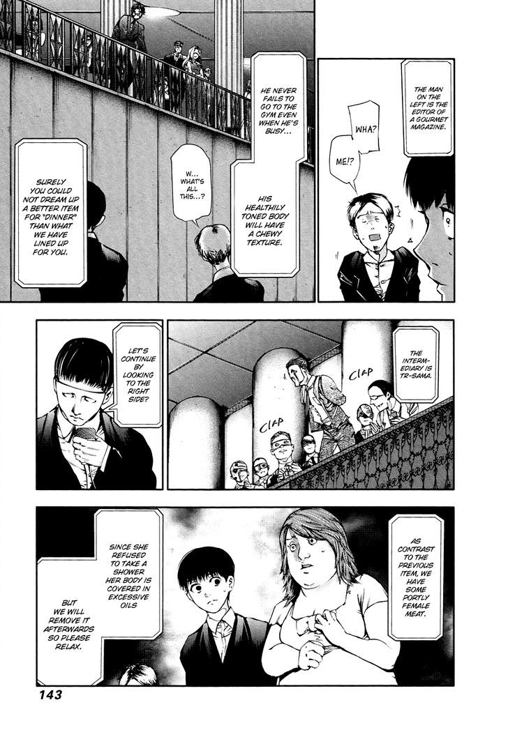 Tokyo Ghoul, Vol.4 Chapter 37 Banquet, image #12