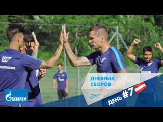 Дневник сборов: теннисбол, красный мяч и дебют тренера Анюкова