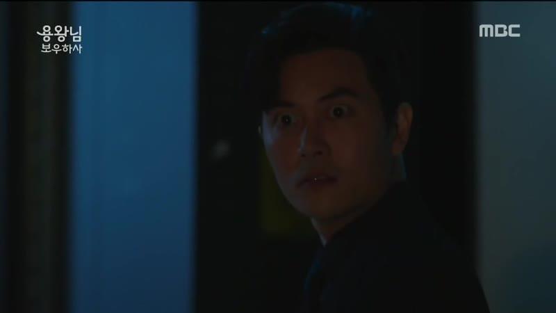 MBC 일일드라마 [용왕님 보우하사] 39회 (목) 2019-03-14 저녁7시15분 (MBC 뉴스데스크)