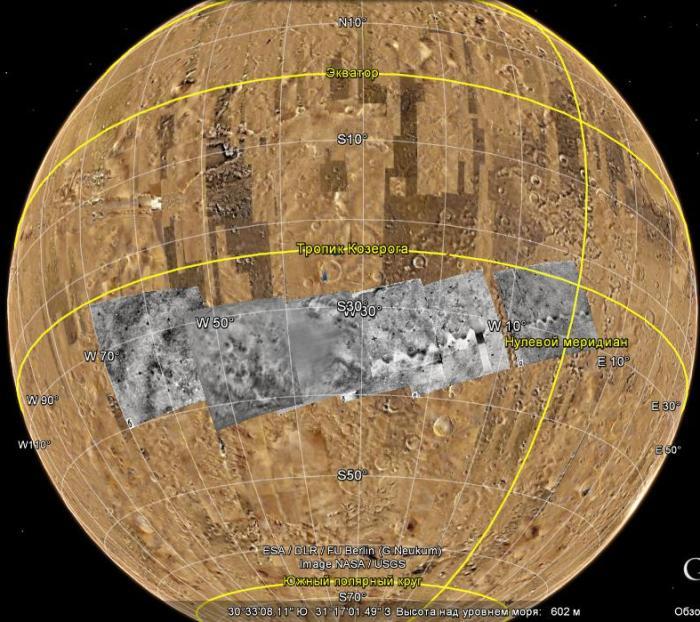 Сами снимки наложенные на поверхность Марса (Марс-5).