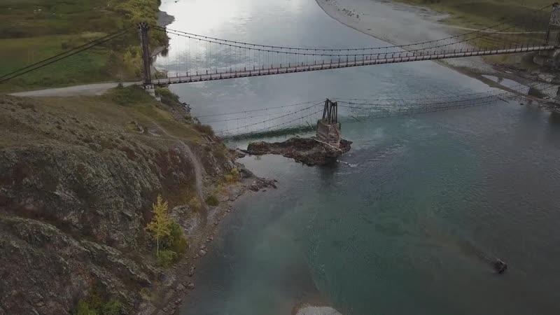 Мультинский мост через Катунь