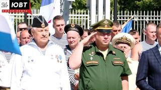 В Альметьевске бывшие военнослужащие отдали дань памяти морякам времен ВОВ