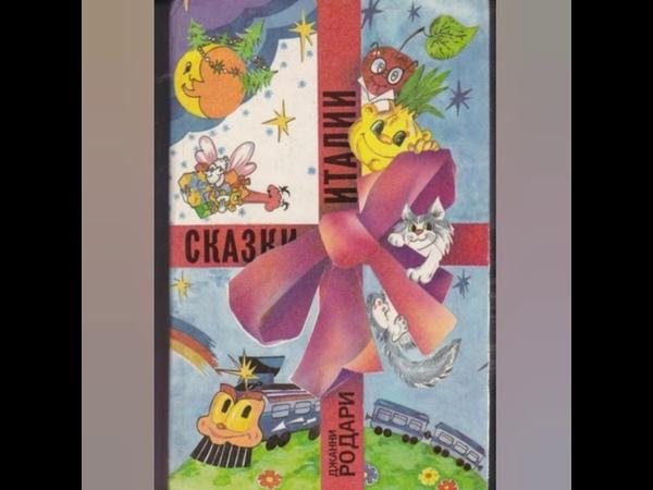 Громкие чтения ДГБ им Ю Ф Третьякова