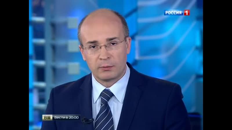 Вести (Россия-1, 21.04.2015) Выпуск в 20_00