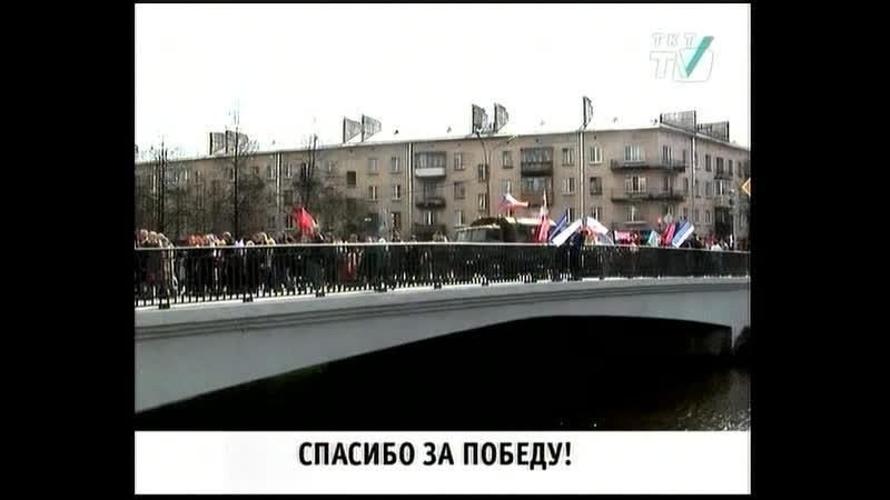 12.05.2014 г. ТКТ новости Колпинский район