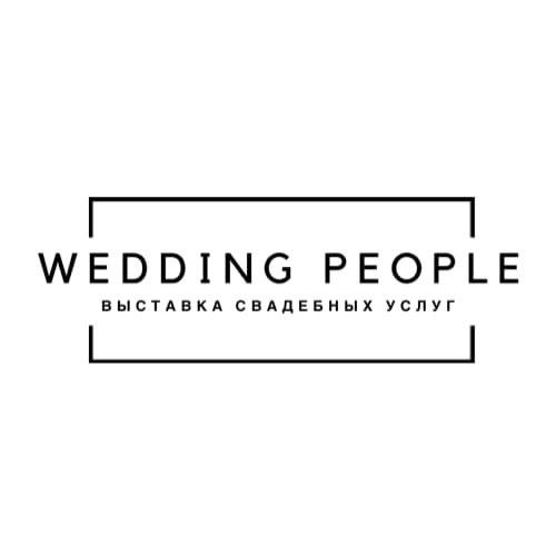 Афиша Тольятти WEDDING PEOPLE / Тольятти / Вход свободный