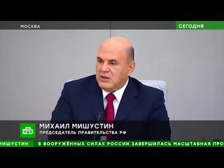 Балаган под названием Россия! Многоходовочка Путина и Мишустина