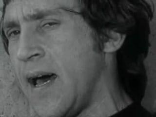 Владимир Высоцкий - Спасите наши души (Венгрия, 1974)