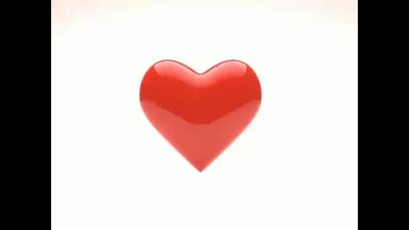 сердце вдребезги mp4