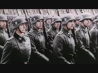 Behemoth Fashwave Nazi Hitler