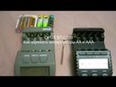 VS-1. OPUS BT-C700 Как заряжать аккумуляторы AA и AAA