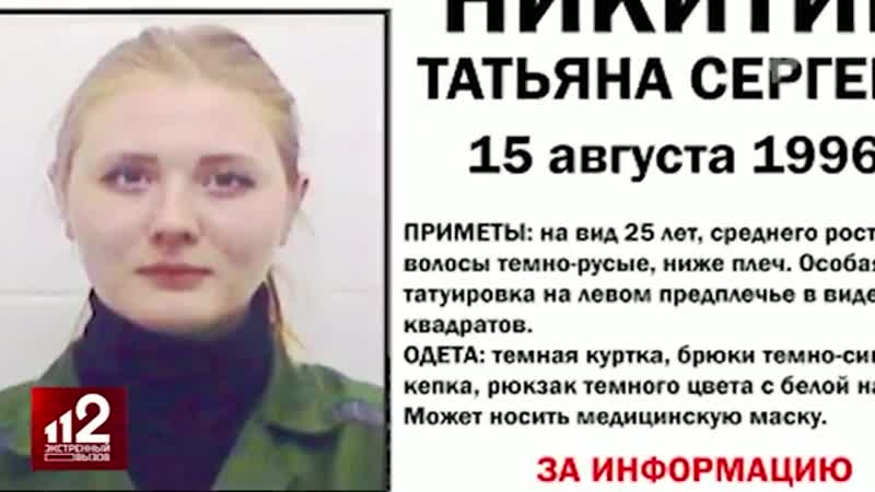 Снова вместе задержаны сбежавшие от конвоя иркутские Бонни и Клайд