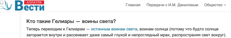 """Алёна Намлиева - Подробный разбор """"АллатРа"""" Опасности этого учения IqQFEaIEtXY"""