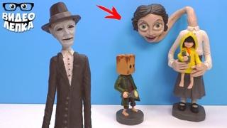 Маленькие Кошмары 2 - Учительница и Худой Человек из игры Little Nightmares 2 | Видео Лепка