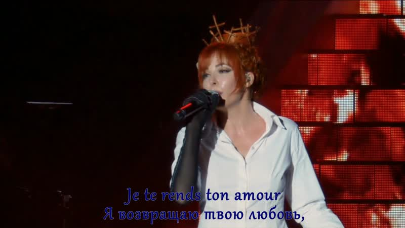 2009 Mylene Farmer Je te rends ton amour Live N°5 On Tour Images Exclusives Indoor Tour 2009