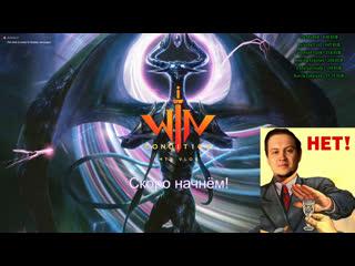 Интервью с победителем RedBull untapped - Алексей и его 2000$ mtg arena