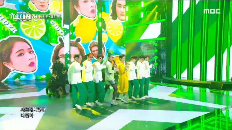 Norazo Shower Sider @ 2019 MBC Gayo Daejejeon 191231