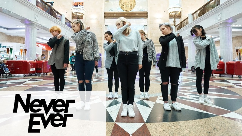 KPOP IN PUBLIC ONE TAKE GOT7 NEVER EVER dance cover by NOLGIA GOT7 NEVEREVER