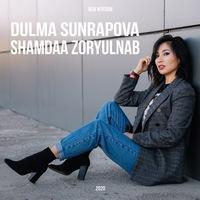 Дулма Сунрапова