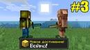 Майнкрафт Хардкор, но с ТЫСЯЧЕЙ ДОСТИЖЕНИЙ! 3 Minecraft Hardcore with 1000 ADVANCEMENTS Лолотрек
