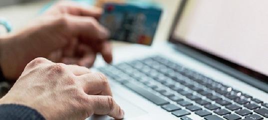 займ онлайн нижний тагил уплата ндфл по процентам займа