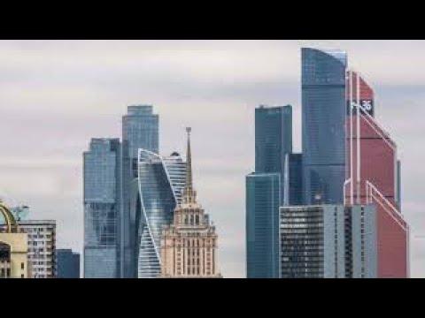 Москва Сити сегодня Башни Население Перспективы Взгляд Изнутри