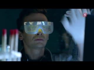 След. 2433 серия Человек-невидимка