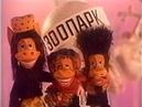 НЕЗНАЙКА В СОЛНЕЧНОМ ГОРОДЕ 6 серия Мультфильм советский для детей смотреть онлайн