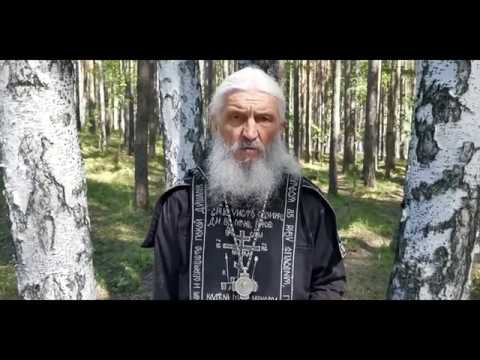 Опальный отец Сергий предложил Президенту России сложить полномочия и приехать на исповедь