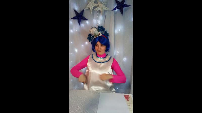 Live Детские праздники Аниматоры на дом Иваново