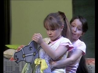 (МЦ-2020) Рубрика «Ретро – показ»: спектакль - победитель  «Беготня вокруг коня»  (2008г.).