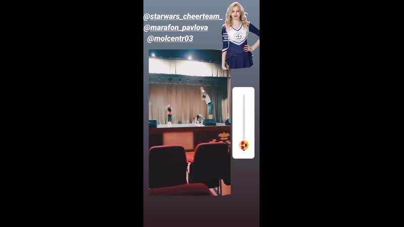 Cheerleading starwars trener akrobatik trening bloger blog comand akro краснoзнаменск