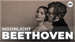 Beethoven - Moonlight Sonata . Piano Sonata    Op. 27,  No. 2