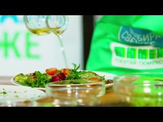 Промо-ролик: готовим завтраки