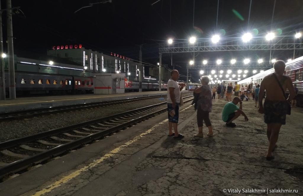 Платформа вокзала в Саратове 2020