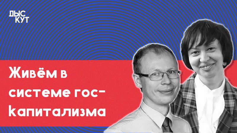 Ідэя для Беларусі сацыяльна арыентаваная дзяржава