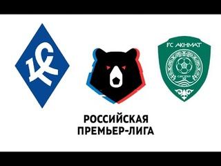 Крылья Советов Ахмат прямой эфир  прямая трансляция футбол РПЛ смотреть онлайн прогноз