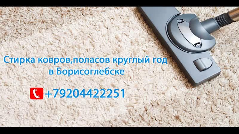 СТРИКА КОВРОВ mp4