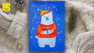 Как нарисовать белого медведя - урок рисования. Новогодняя открытка своими руками.