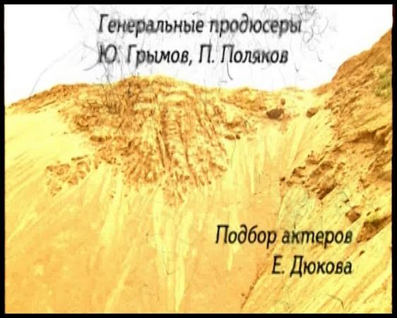 Казус Кукоцкого 11 серия
