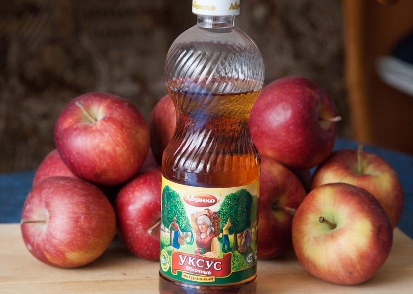 картинка яблочного уксуса сезон