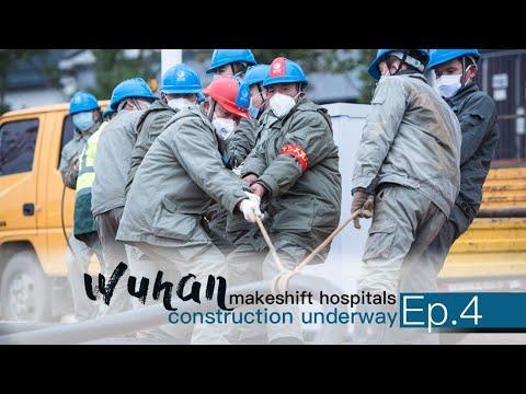 Live Construction for Wuhan makeshift hospitals underway 武汉火神山雷神山医院建设最前线