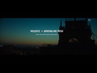 Mujuice x Adrenaline Rush при участии Юрия Каспаряна Спокойная Ночь (Long Teaser 2)