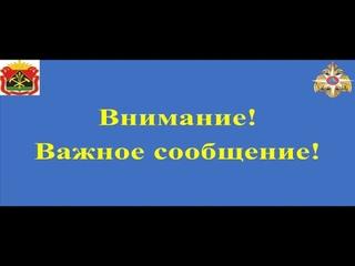 Плановая техническая проверка систем оповещения Кемерова (Россия 24, )