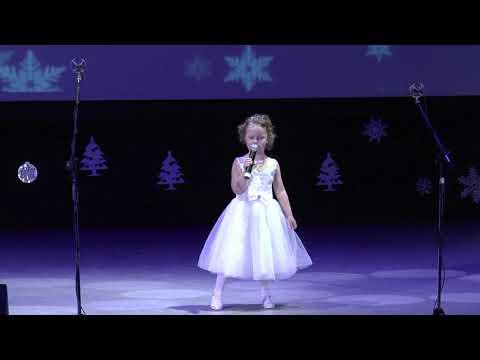 Алиса Берестнева Серебристые снежинки