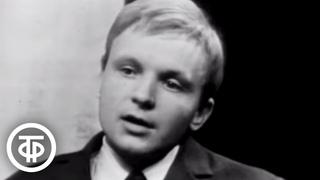 """Мягков и Вознесенская в телеспектакле """"Бедная Лиза"""". Фрагмент (1967)"""