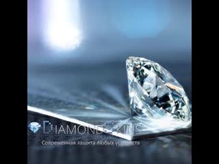 Diamond Skins