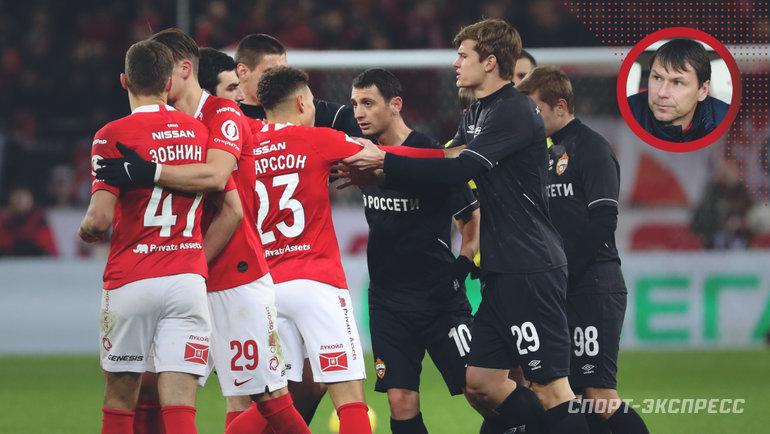 Егор Титов: Нам нужен сильный ЦСКА. Надеюсь увидеть «Спартак» Тедеско в Лиге чемпионов